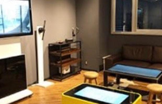 Digital Showroom